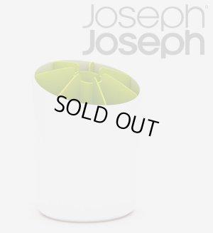 画像1: JosephJoseph NEST セク゛メント ホワイト
