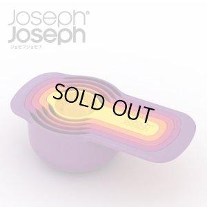 画像1: JosephJoseph NEST ネストカッフ゜